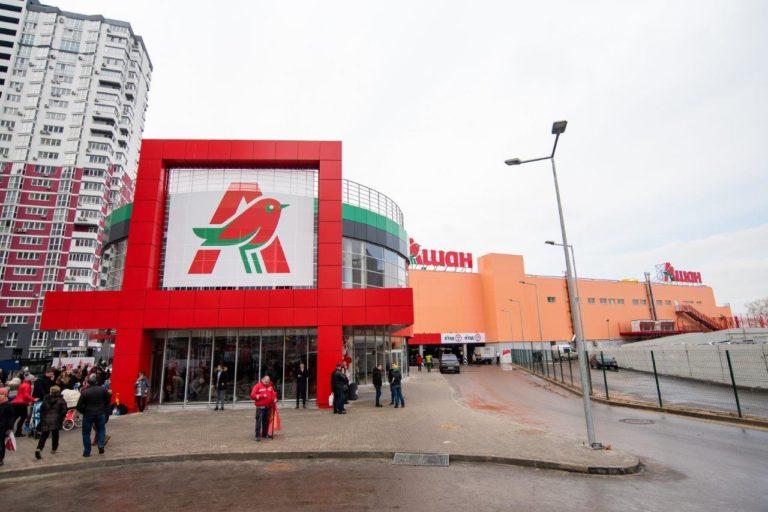 Centre Commercial Auchan – Rive Gauche