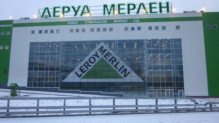 "DIY STORES ""Leroy Merlin"" Russia"